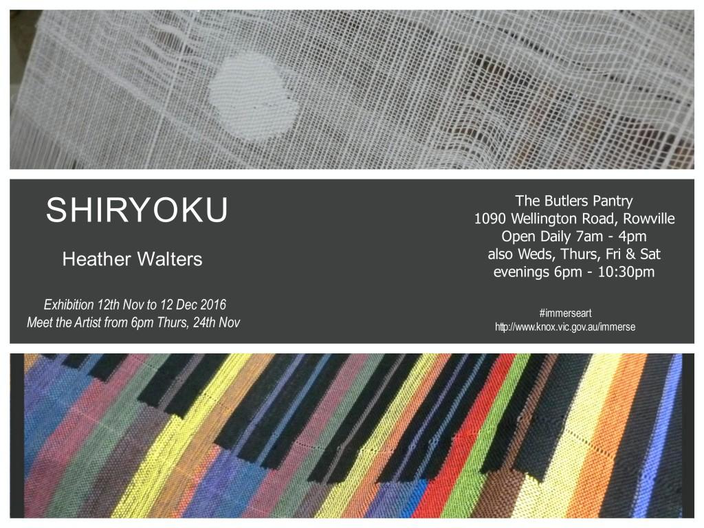 shiryoku-invite